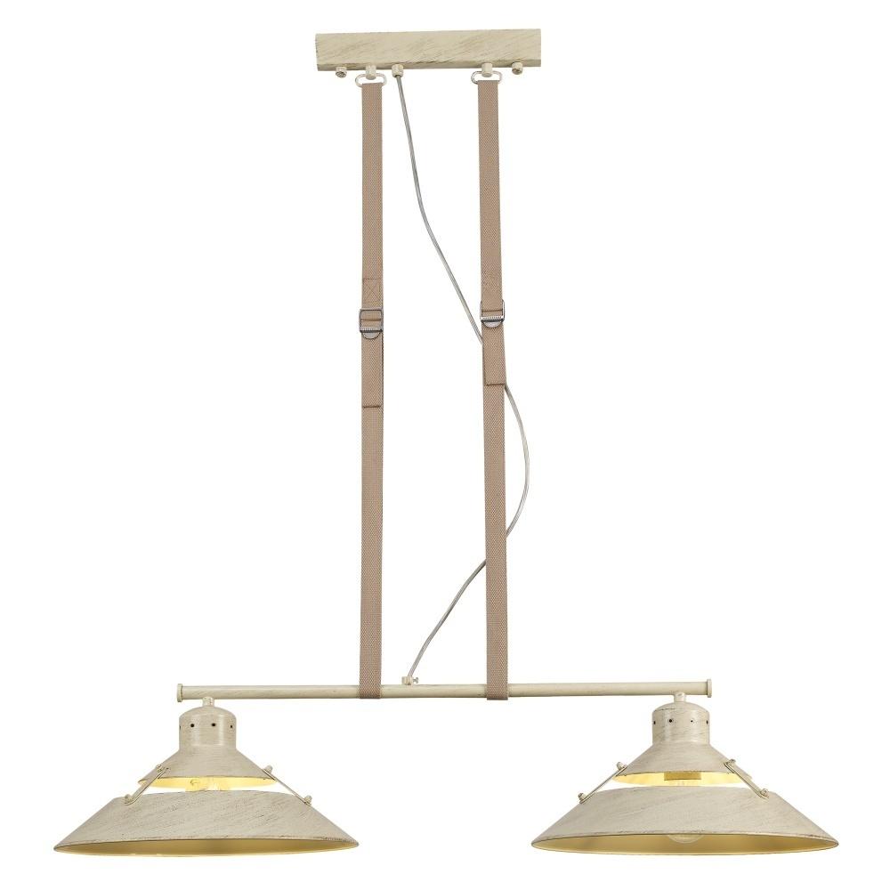 Mantra industrial double lustre suspension 2x 35cm sable for Lustre double suspension